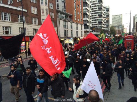 Ashoora in London 28