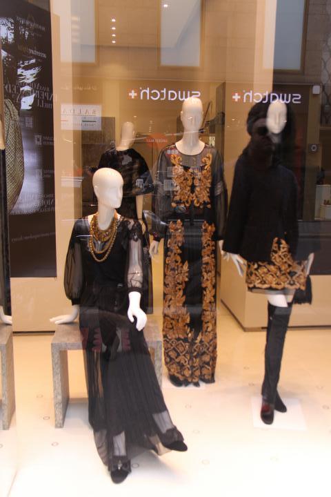 Fashion Decoration (1)