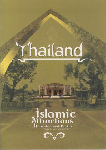 Islamic Attractions in thailand