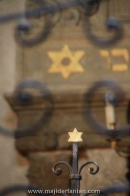 Jewish (9)