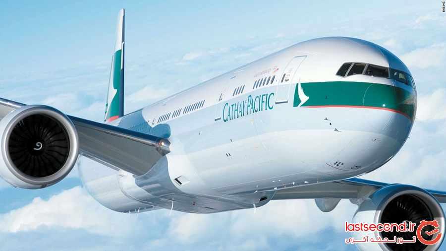 برترین خطوط هوایی جهان در سال 2017