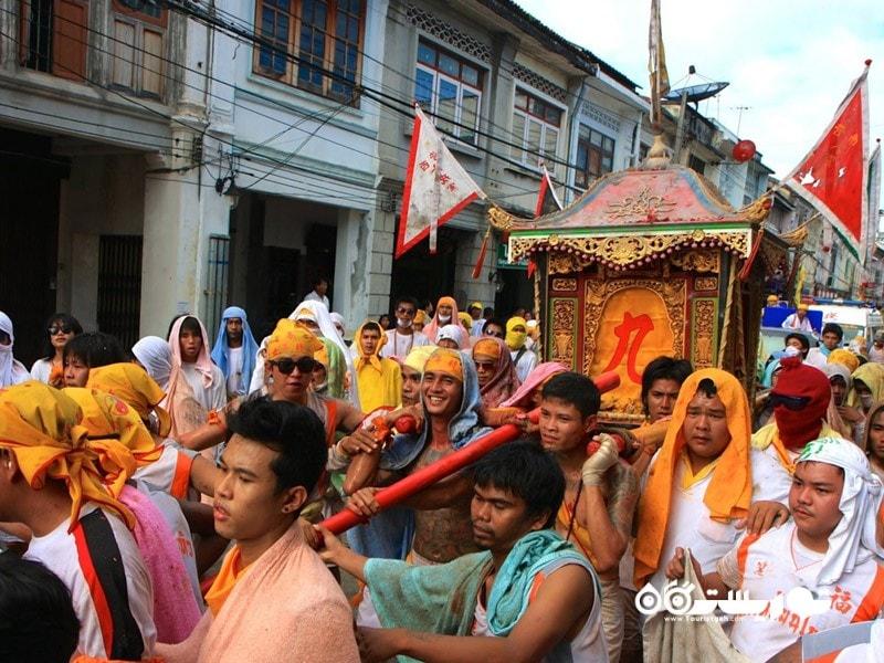 جشنواره کاتو (Kathu Festival)