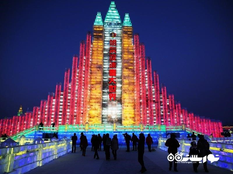 1 – فستیوال بین المللی مجسمه سازی یخ و برف هاربین، چین