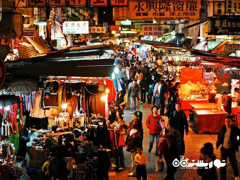 1: بازدید از بازار محلی