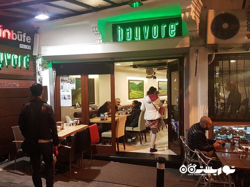 رستوران هایور در محله بی اوعلو