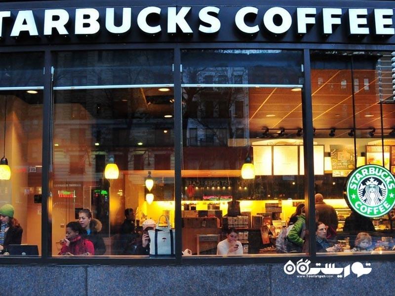 استارباکس (Starbucks)
