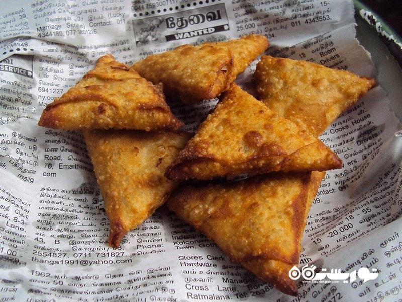 ساموساس (Samosas) غذای خیابانی کشور سریلانکا