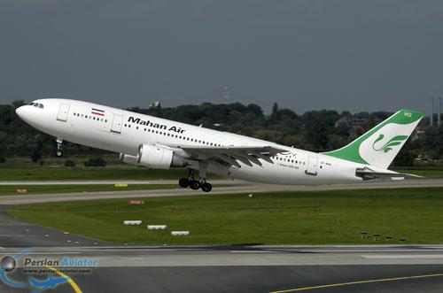 هواپیما a300