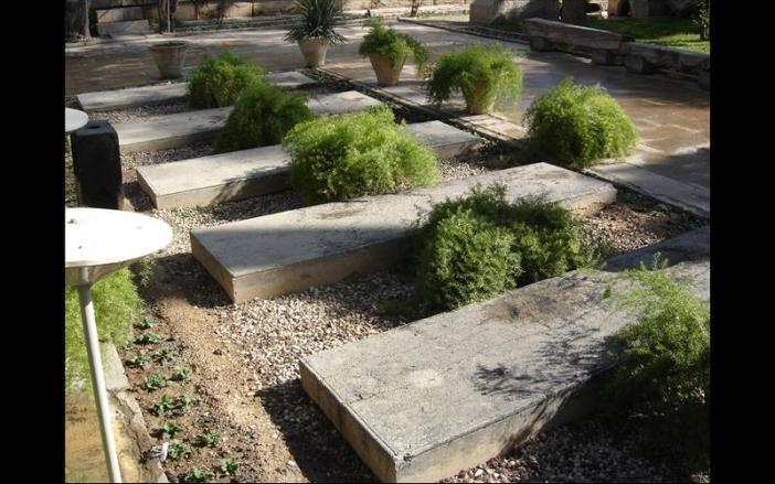 باغ هفت تن