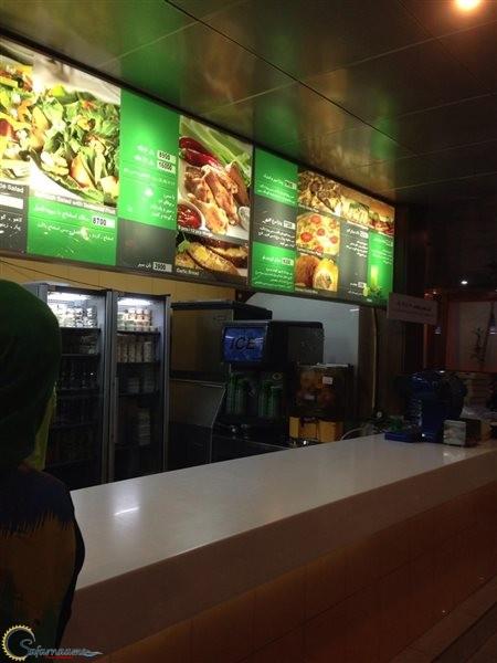 پیتزا باگت پاسداران در سایت سفرنامه
