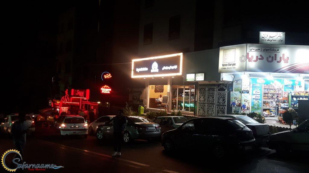 بستنی نون پیچ سعادت آباد در سایت سفرنامه