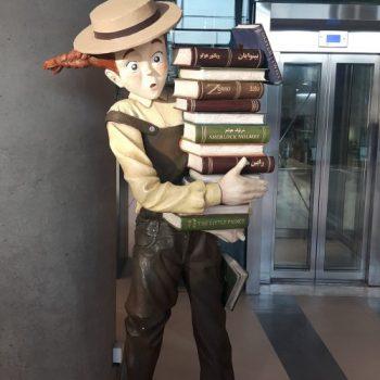 باغ کتاب سایت سفرنامه