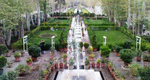 باغ-فردوس